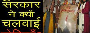 Shia Waqf Chief Waseem Rizvi To Produce Film Titled 'Ram Janmabhoomi'