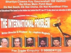 THE INTERNATIONAL PROBLEM – RELEASING ON6th October